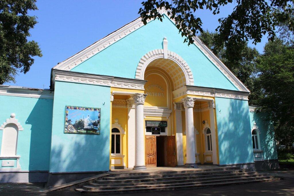 фотографии города николаевска