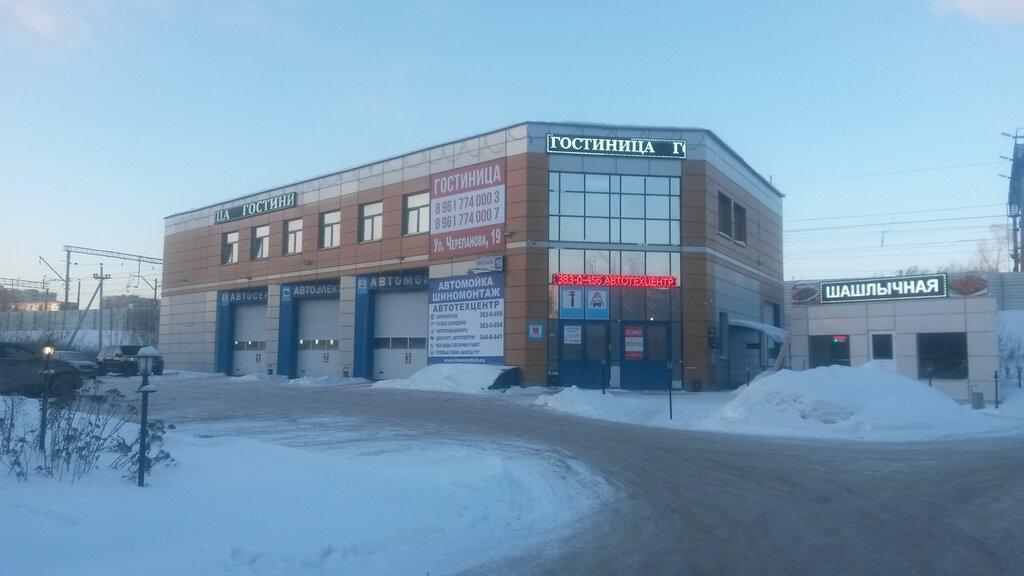 автосервис, автотехцентр — Франсмоторс — Екатеринбург, фото №2