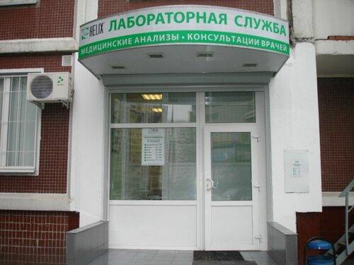 Областная поликлиника брянск официальный сайт цены