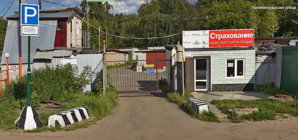 автосервис, автотехцентр — Автоклинч — Королёв, фото №1