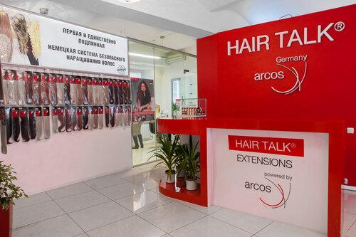 Косметика для волос салона красоты москва