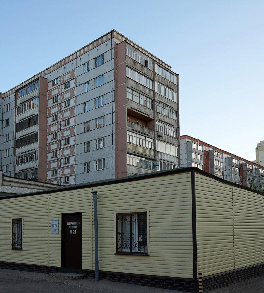 ветеринарная клиника — ЗооВита — Казань, фото №2