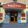 Евротел, Ремонт мобильных телефонов и планшетов в Городском округе Нальчик