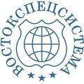 Востокспецсистема, Установка охранных систем и контроля доступа в Хабаровске