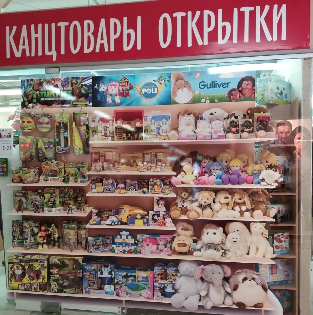 Яндекс Интернет Магазин Игрушек