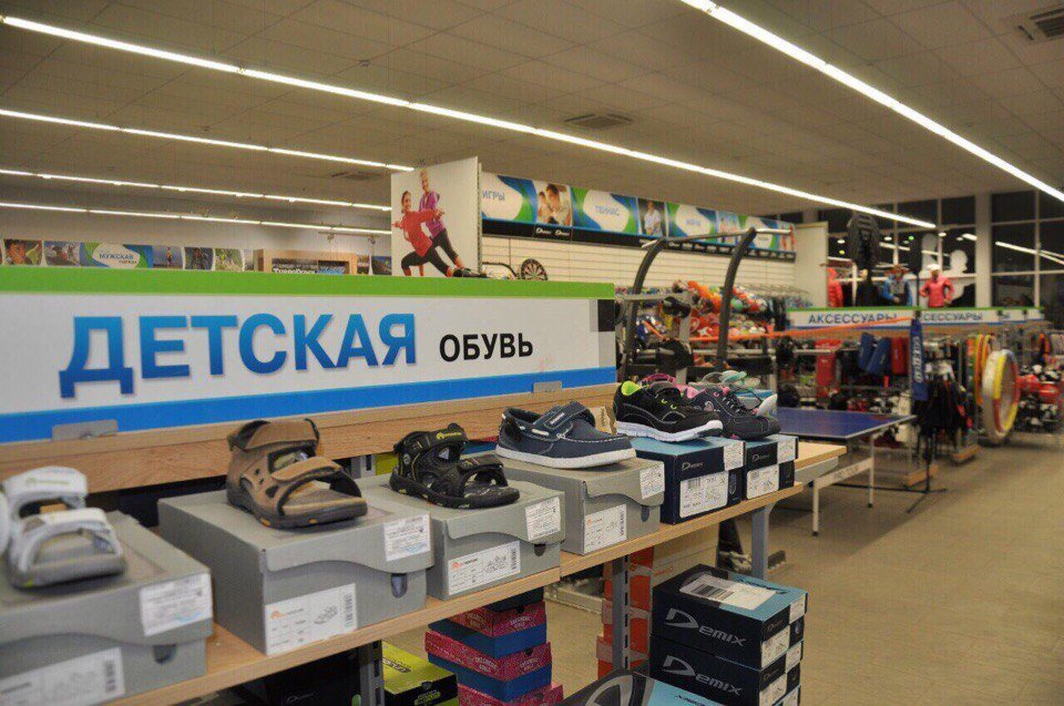интернет магазин спортландия ковров опыта