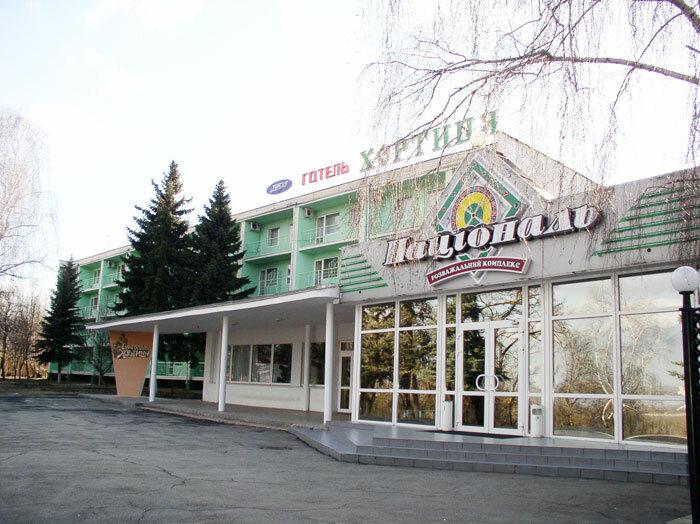 готель — Готель Хортиця — Запоріжжя, фото №1
