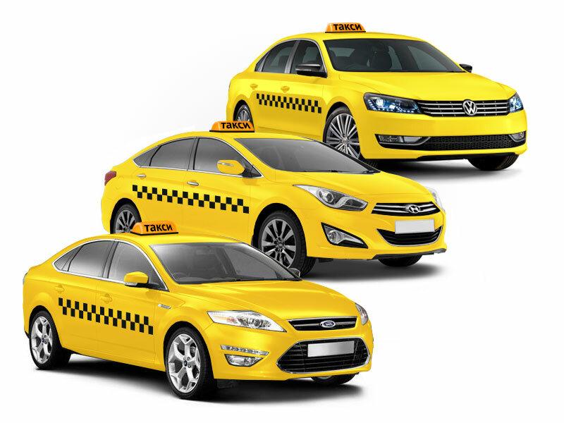 Такси № 1 - основная фотография