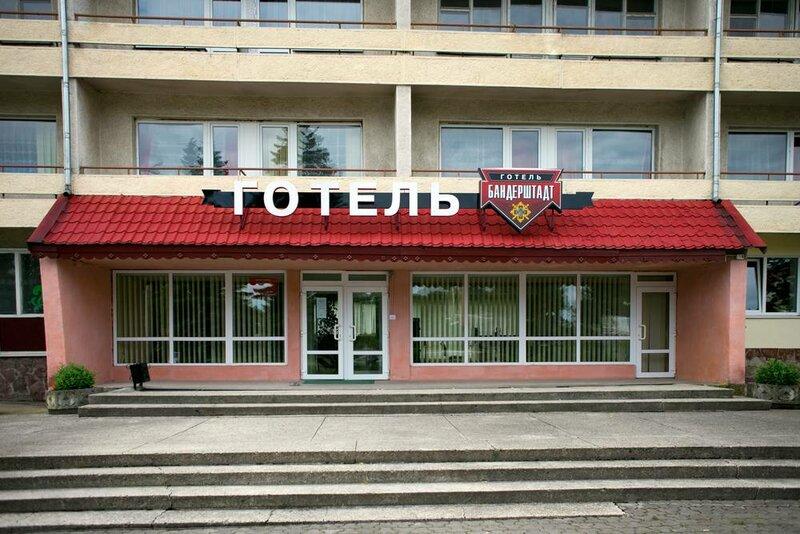 Отель Бандерштадт