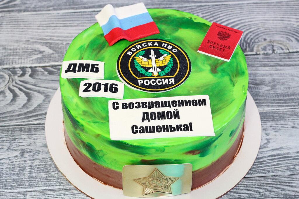 Дембель картинки на торт