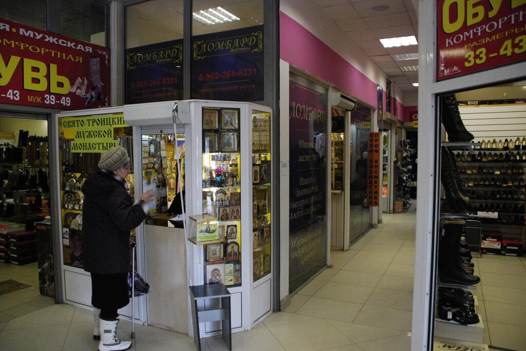 Ломбард фортуна москва автосалоны дилеры сузуки в москве