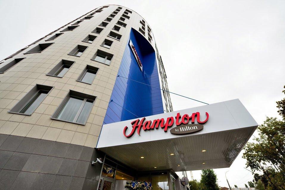 гостиница — Hampton by Hilton Voronezh — Воронеж, фото №1