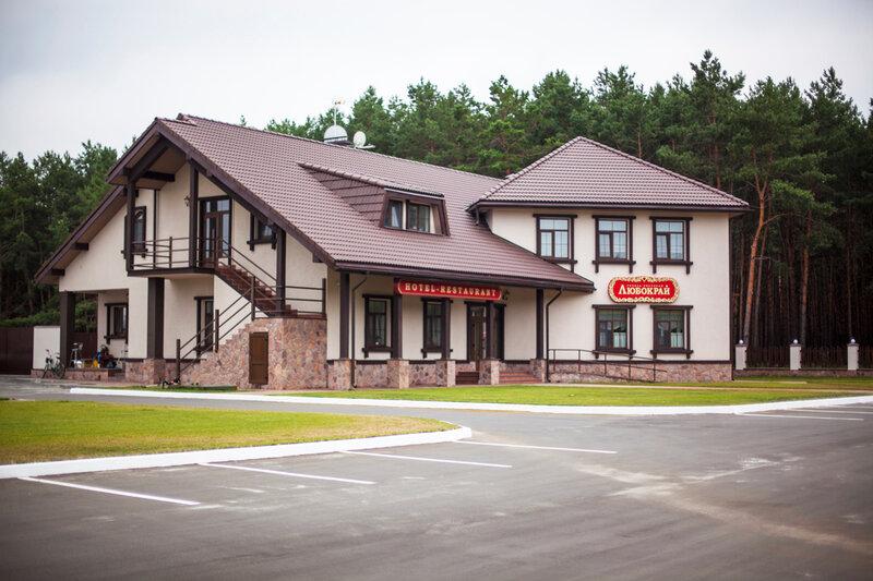 Гостинично-ресторанный комплекс Любокрай