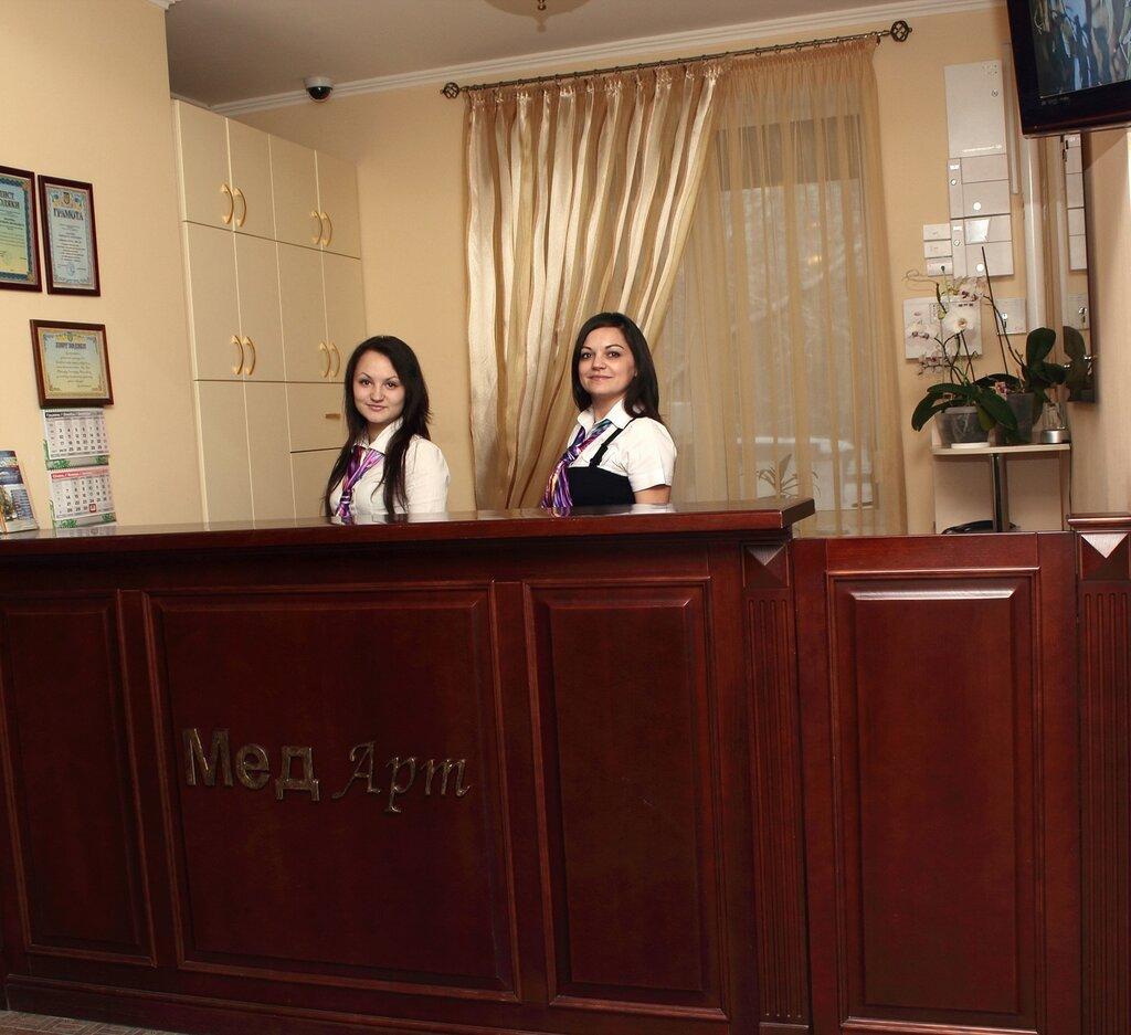 стоматологічна клініка — Стоматологія МедАрт — Кременчук, фото №8