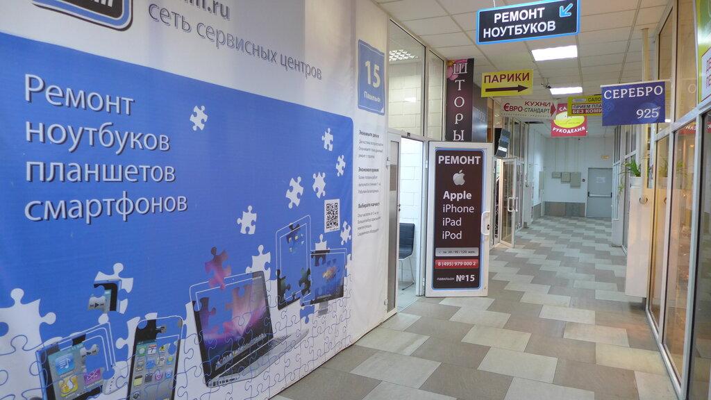 ремонт телефонов — Сервисный центр Apple 27minut.ru — Москва, фото №1