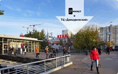 ремонт телефонов — Сервисный центр Apple 27minut.ru — Москва, фото №6