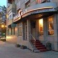 Sebastian studio, Услуги в сфере красоты в Александровск-Сахалинском районе