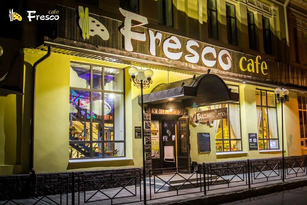 кафе — Fresco — Калуга, фото №2
