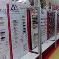 МВМ, Изготовление шкафа-купе в Нижегородской области
