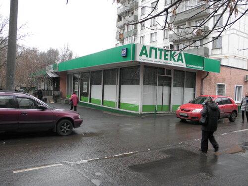 Аптеки на Дмитровском шоссе