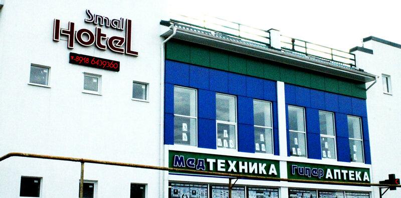Small Hotel