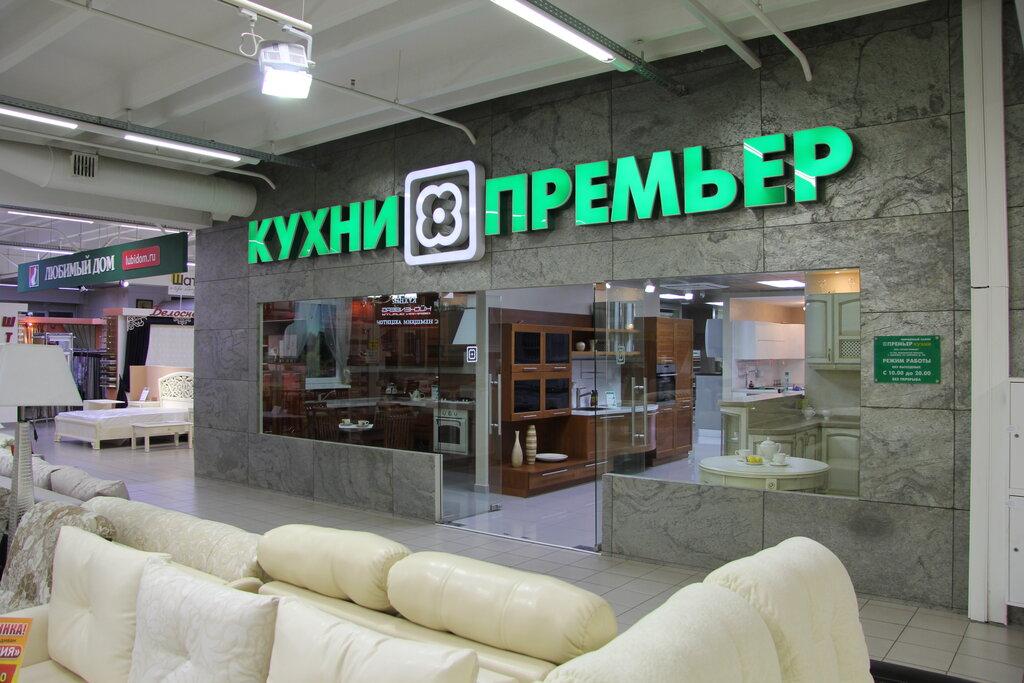 kitchen furniture — Kukhni Premyer — Shelkovo, photo 2