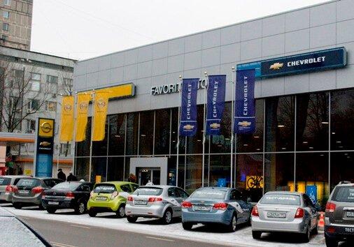 автосалон — Автосалон Favorit Motors KIA Восток — официальный дилер KIA — Москва, фото №3