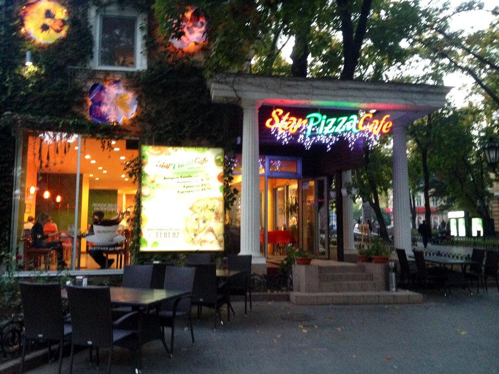 пиццерия — StarPizzaCafe — Одесса, фото №2