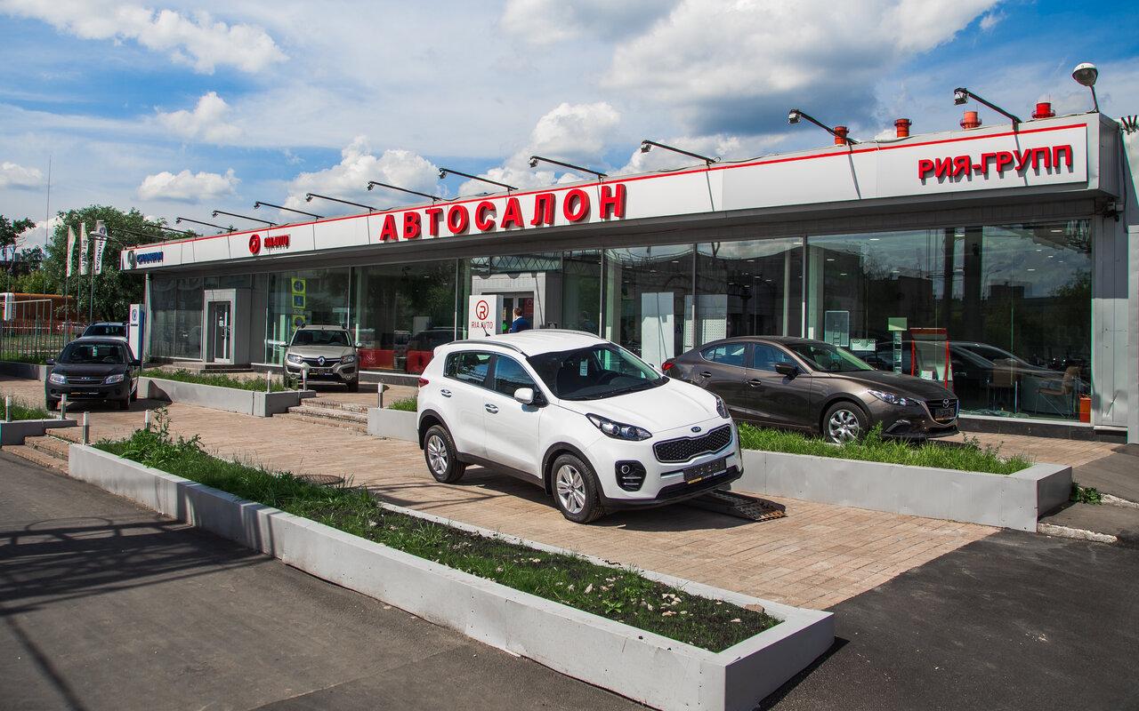 Рио авто москва автосалон волоколамское шоссе 120 сайт восточный экспресс банк кредит под залог авто