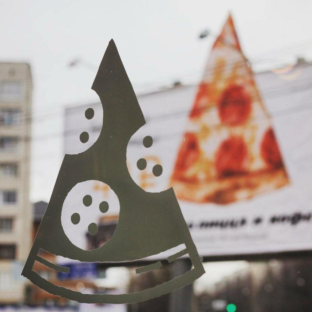 пиццерия — Додо Пицца — Красногорск, фото №2