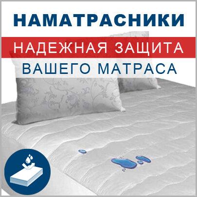 Смолсити Интернет Магазин Новосибирск
