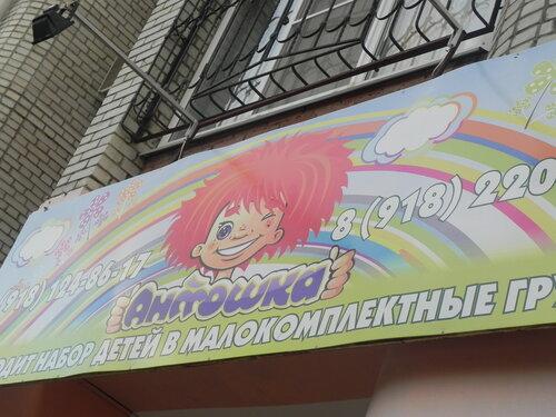 юмр детский сад г краснодар хорошей эластичности