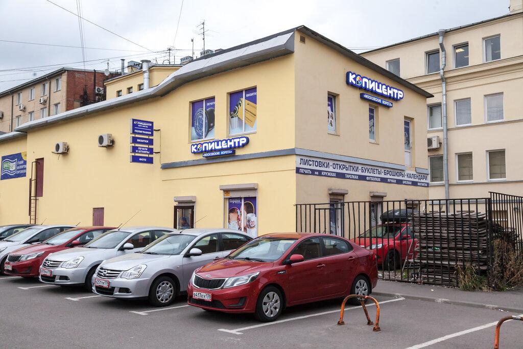 копировальный центр — Oq Копицентр — Санкт-Петербург, фото №3