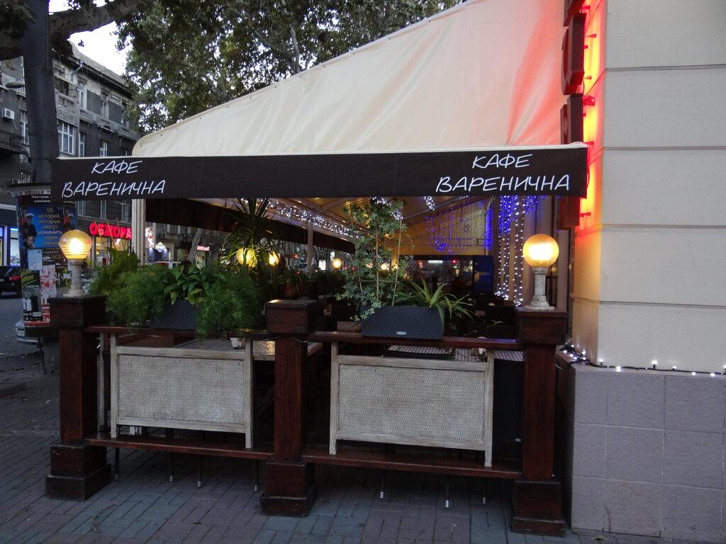 кафе — Ресторан Альпина — Одесса, фото №3
