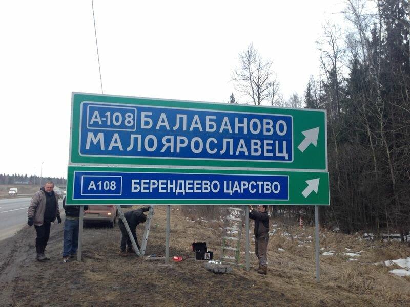 средства безопасности дорожного движения — Моспромзнак — Мытищи, фото №1