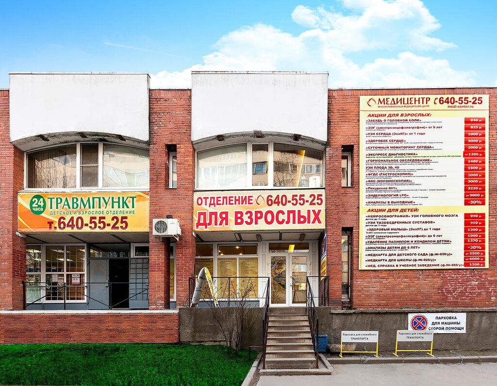 диагностический центр — Флюорографическая станция Приморского района — Санкт-Петербург, фото №10