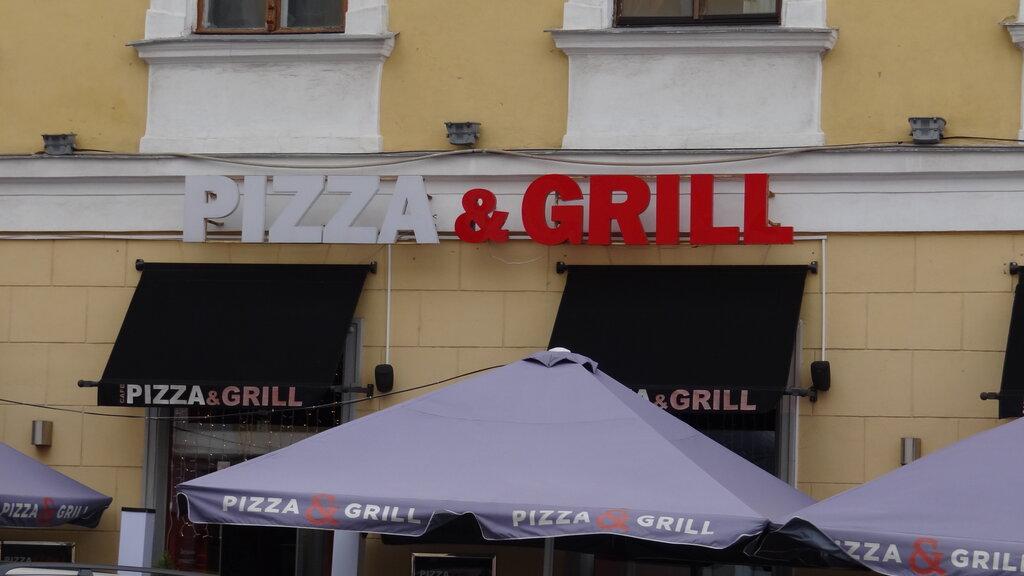 пиццерия — Pizza & Grill — Одесса, фото №6