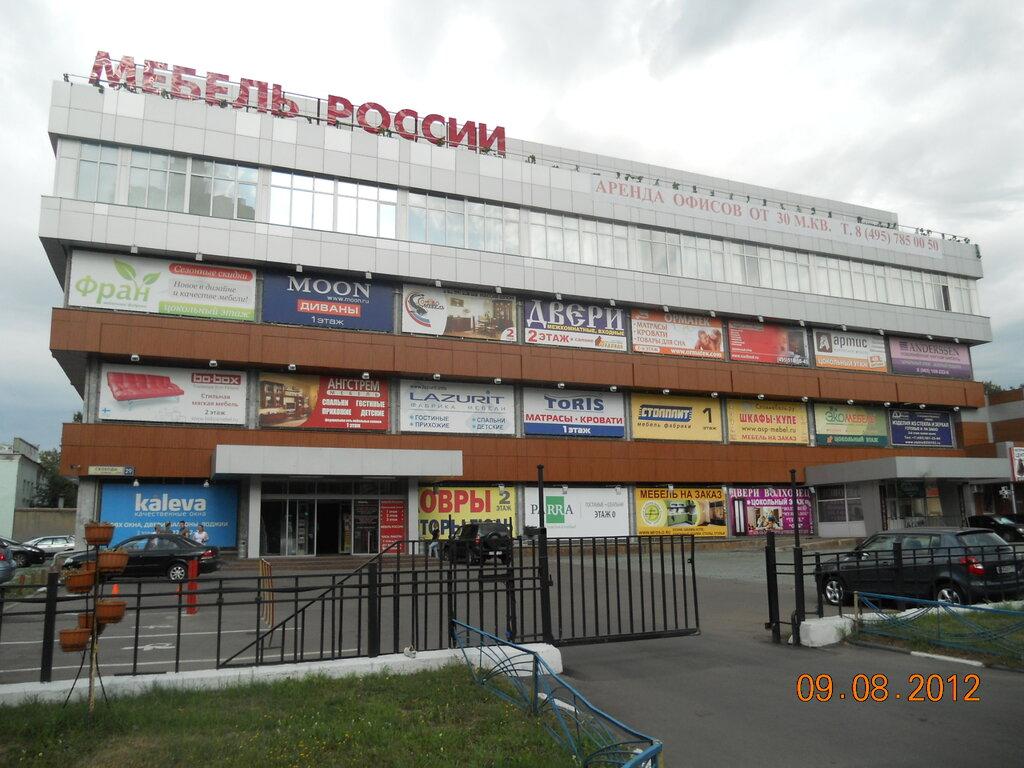 Торговый центр Свобода Мебель на улице Свободы, 29 ...