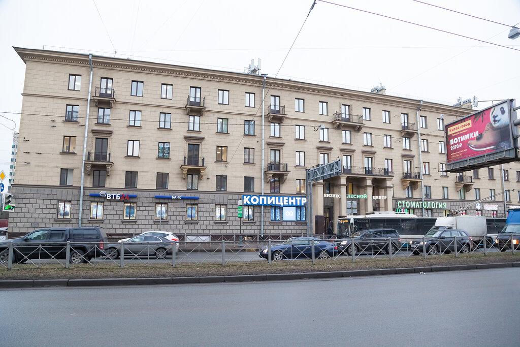 копировальный центр — OQ копицентр — Санкт-Петербург, фото №8