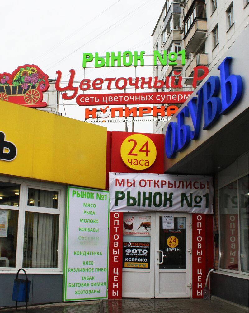 копіювальний центр — Фото-копировальный центр Копирка — Москва, фото №3