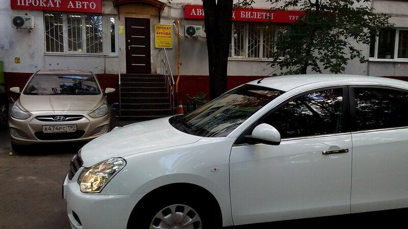 Прокат авто BizRental - основная фотография