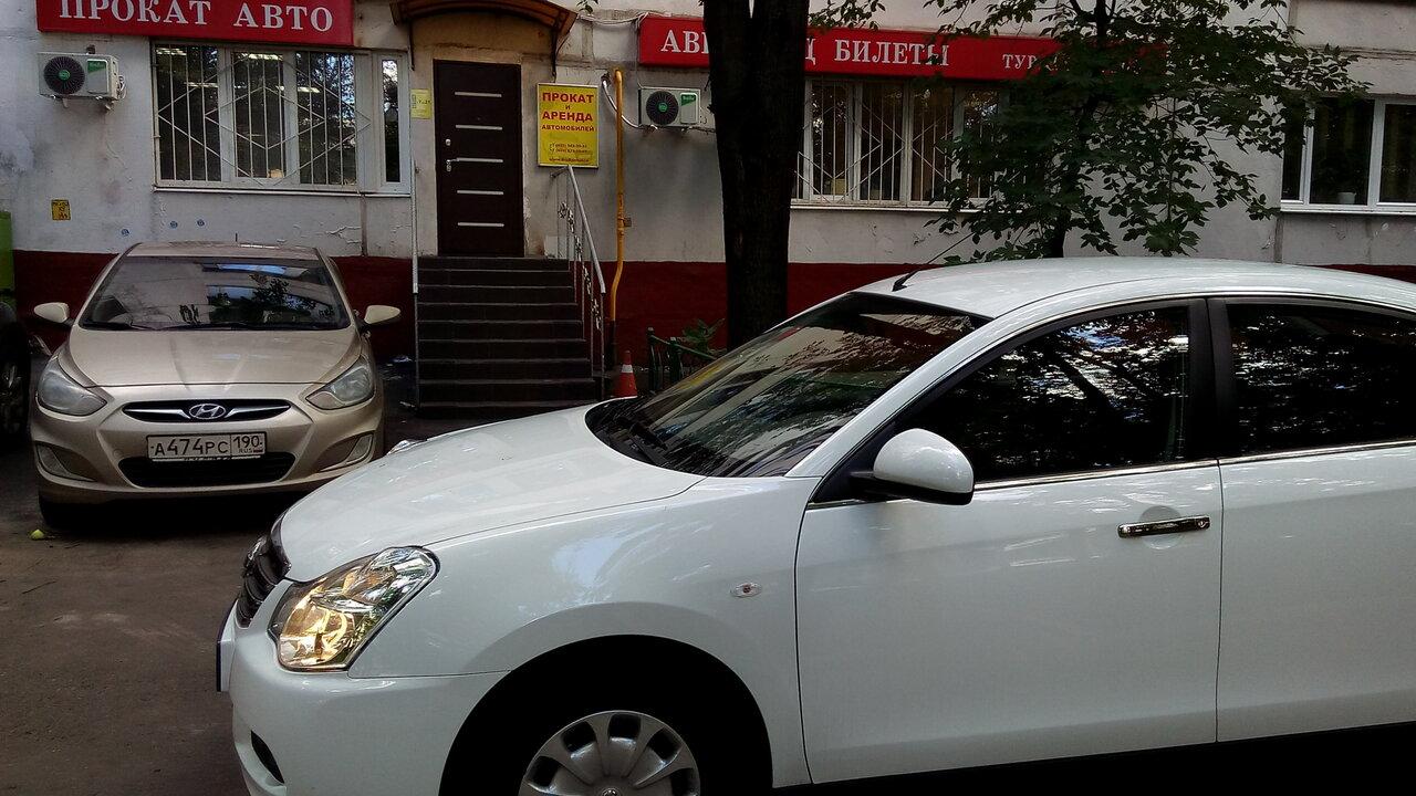 Прокат авто москва с 18 лет без залога срочно деньги в долг у частного лица под расписку в москве без залога
