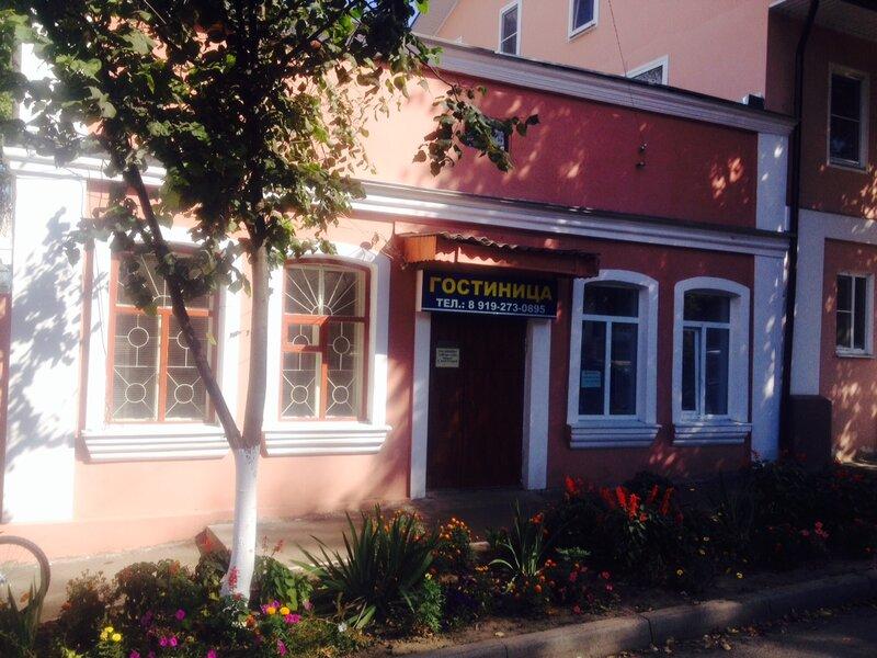 Гостиница Рыльск