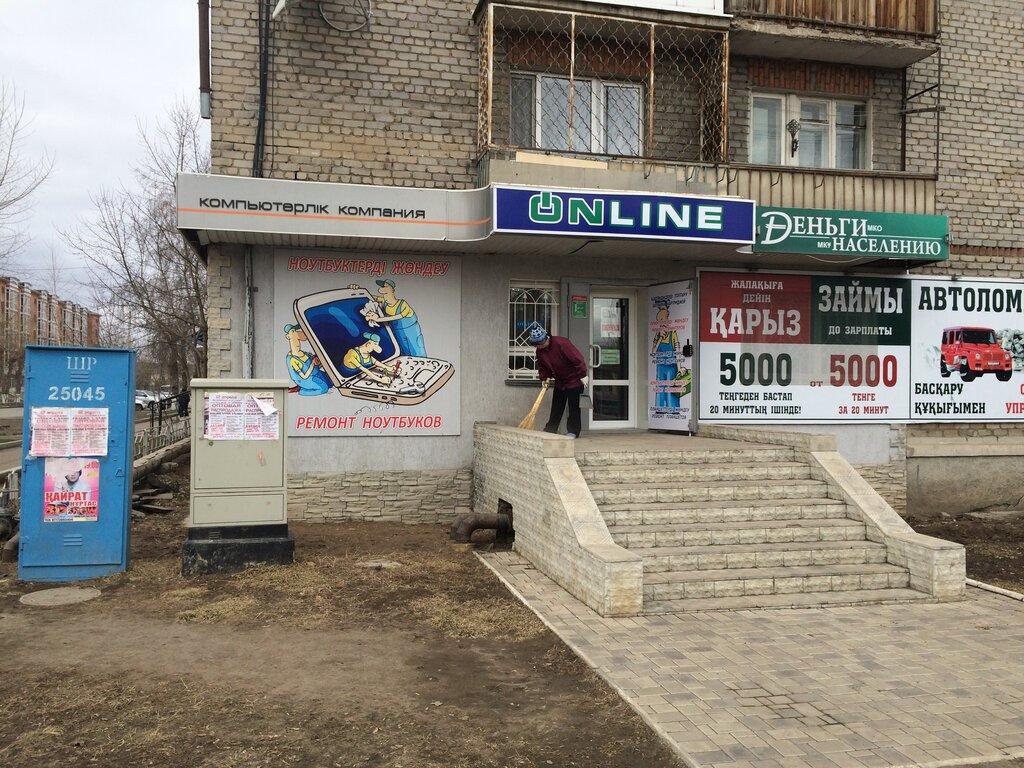 ремонт телефонов — Online Service — Кокшетау, фото №2