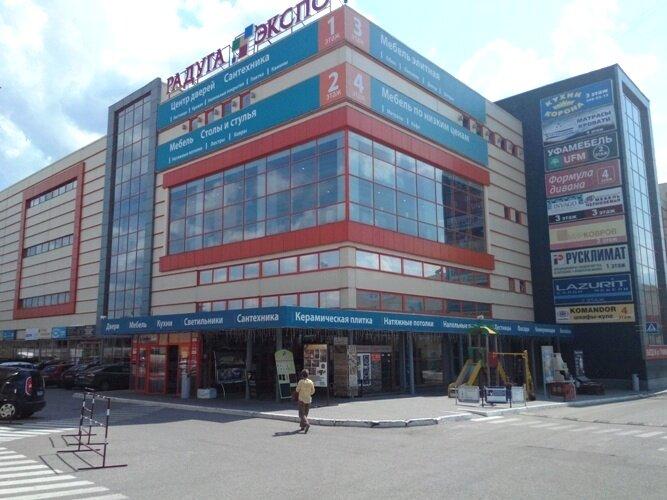 магазин сантехники — Marka — Уфа, фото №1