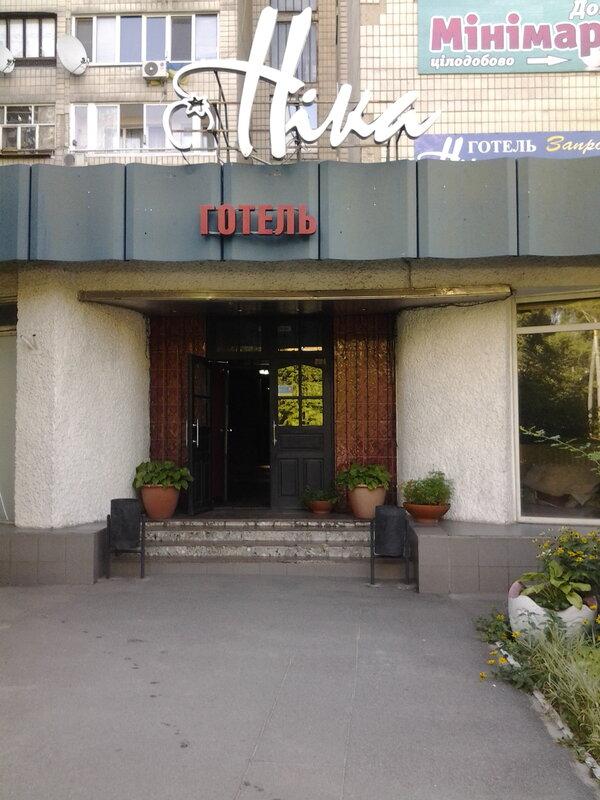 Отель Ника