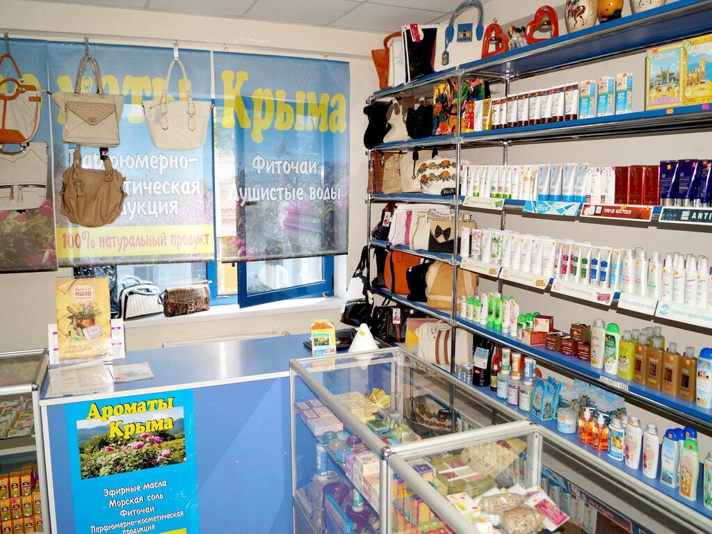 Алушта крымская косметика купить clearskin скраб для лица