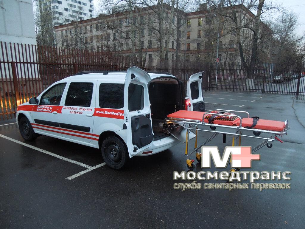 скорая медицинская помощь — МосМедТранс — Москва, фото №5