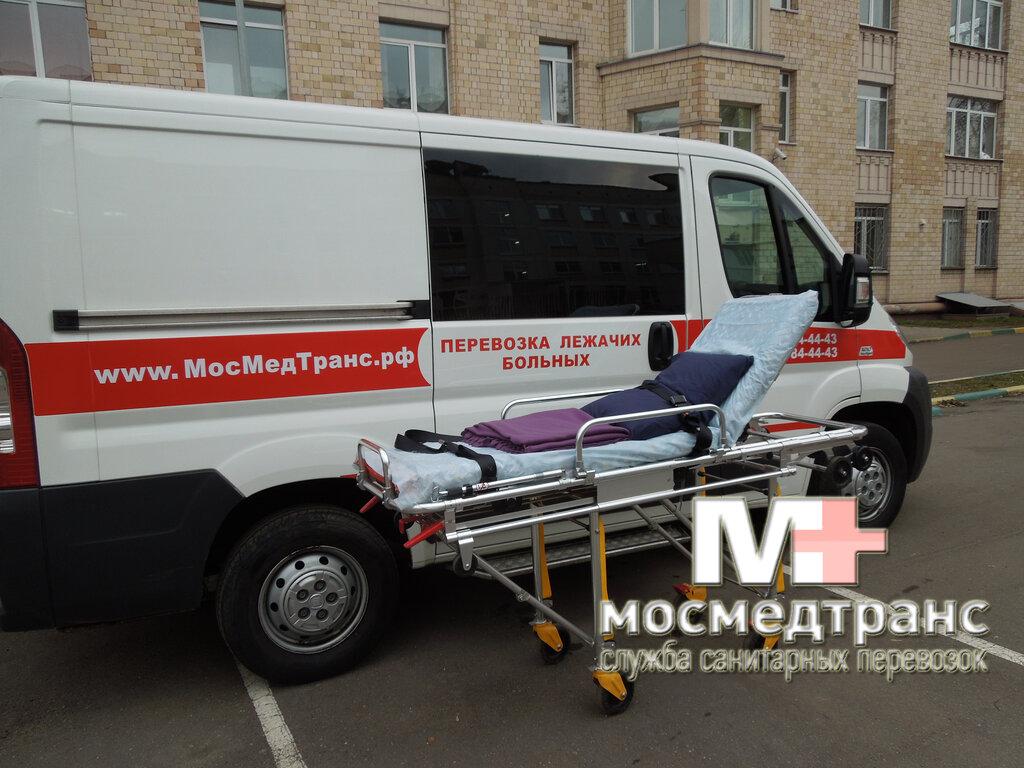 скорая медицинская помощь — МосМедТранс — Москва, фото №3