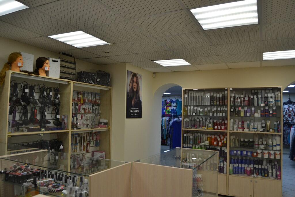 Саратов профессиональная косметика купить мини набор косметики для путешествий купить